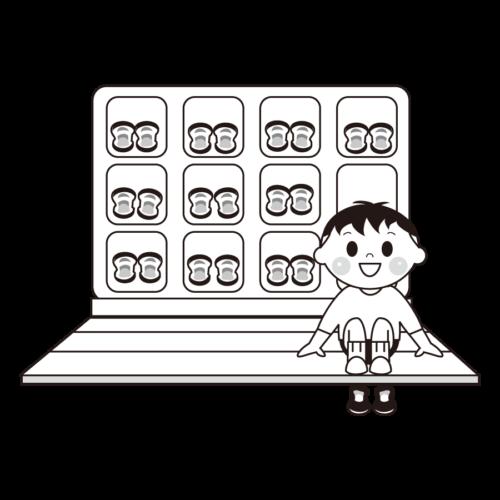 小学校 下駄箱 イラスト 白黒 モノクロ