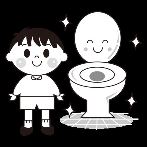 トイレ きれいに使う イラスト 子供 男子 モノクロ 白黒