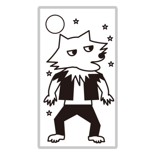 狼男 イラスト 白黒 モノクロ