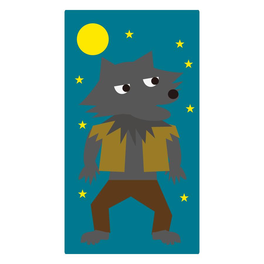 狼男のかわいいイラスト