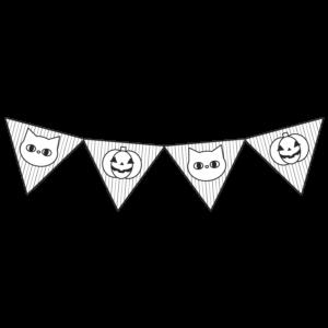 ハロウィン フラッグ イラスト 白黒 モノクロ