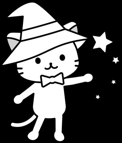 魔法使い 猫 イラスト 白黒 モノクロ