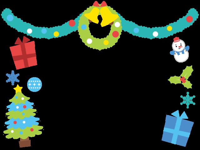 クリスマス フレーム イラスト 無料