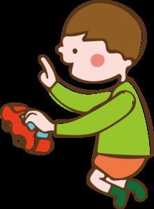 車 オモチャ 遊ぶ イラスト 男の子 子供
