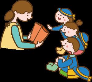 帰りの会 イラスト 保育園 幼稚園 子供 絵本 保育士 女の子 男の子
