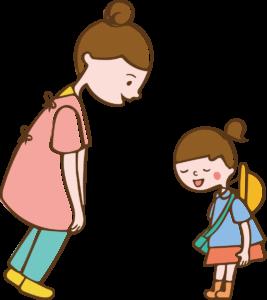 保育士に挨拶する子供のイラスト 保育園 幼稚園 女の子 帰りの会