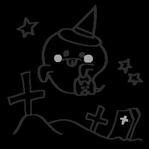 お化け イラスト 墓場 白黒
