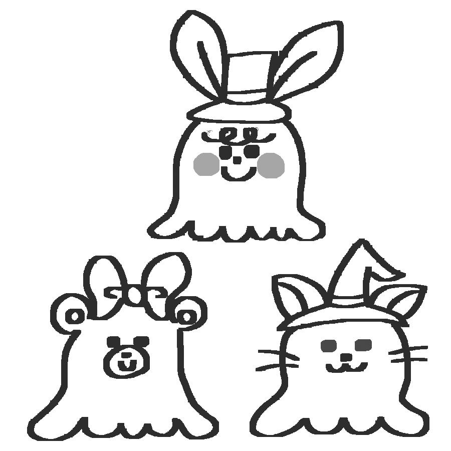 動物のおばけのイラスト~白黒 モノクロ~