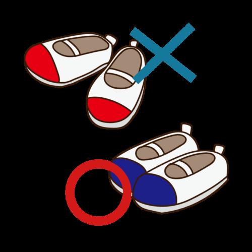 靴 揃える イラスト フリー 無料