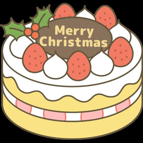 クリスマスケーキ イラスト 無料 フリー