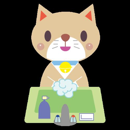猫 手洗い イラスト 無料 フリー
