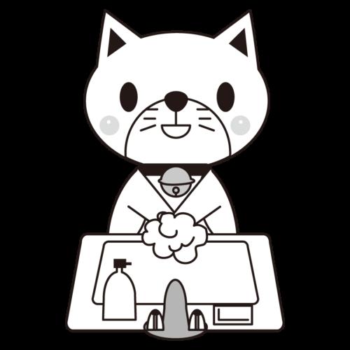 猫 手洗い イラスト 白黒 モノクロ
