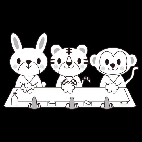 うさぎ 手洗い イラスト 白黒 モノクロ トラ 猿