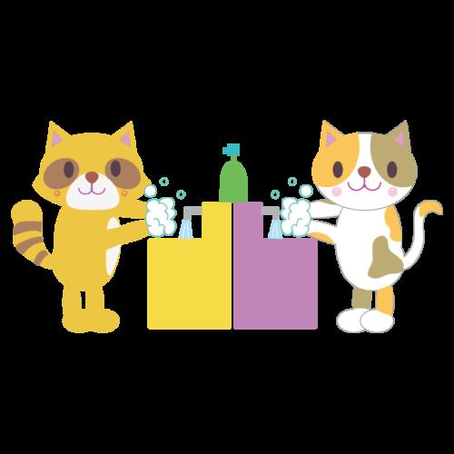 動物 手洗い イラスト 無料 フリー 猫 たぬき