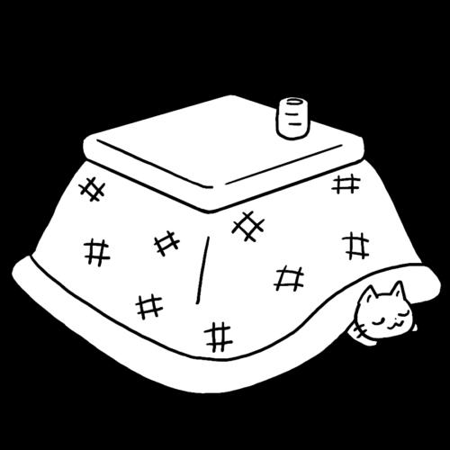 和室 コタツ イラスト 白黒