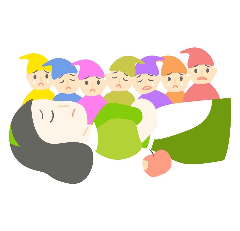 白雪姫と七人の小人かわいいイラスト画像素材(フリー、無料)