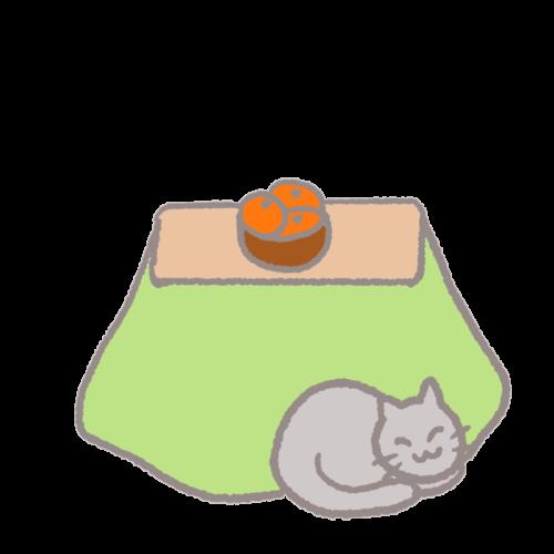 コタツ 猫 イラスト 無料 フリー