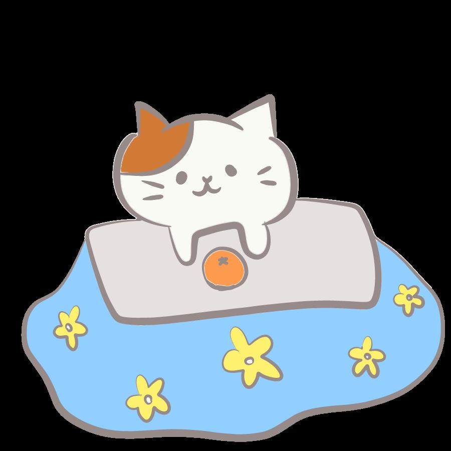 コタツでみかんを食べる猫のイラスト 無料 フリー