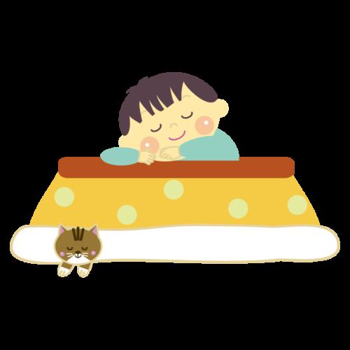 コタツ 寝る イラスト かわいい