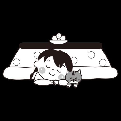 コタツ 眠る イラスト 白黒 モノクロ