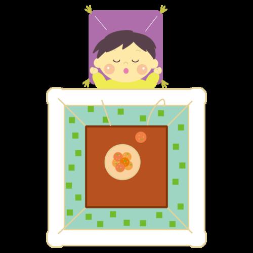 コタツ 寝る 子供 イラスト