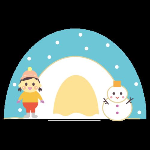 かまくら 雪 イラスト