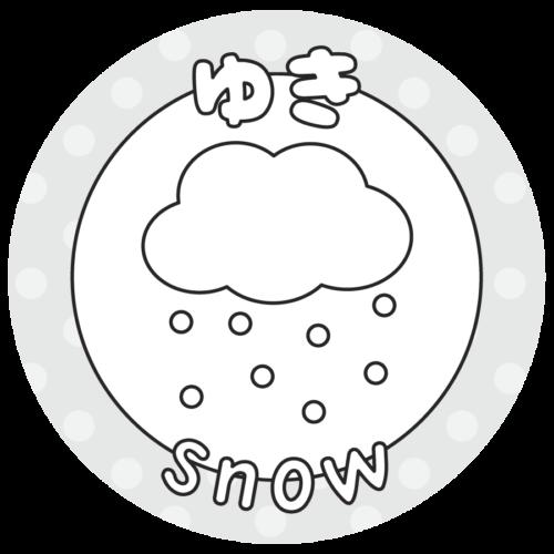 雪 雲 イラスト 白黒 モノクロ
