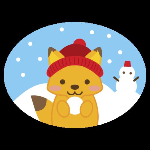 雪 きつね イラスト かわいい