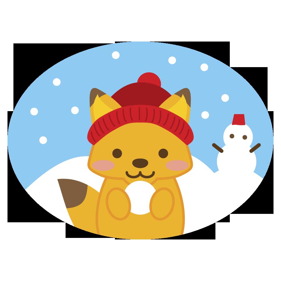 雪ときつねのかわいいイラスト画像素材(フリー、無料)