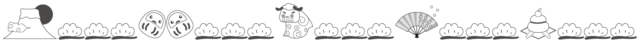 獅子舞 ライン イラスト 白黒 モノクロ