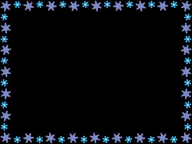 雪 枠 イラスト 無料 フリー