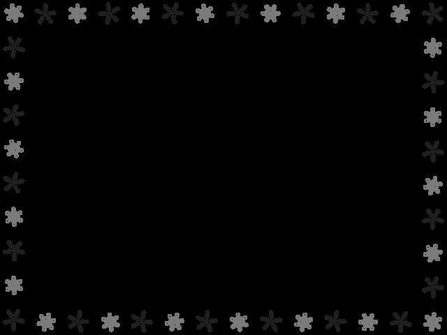 雪 枠 イラスト 白黒 モノクロ