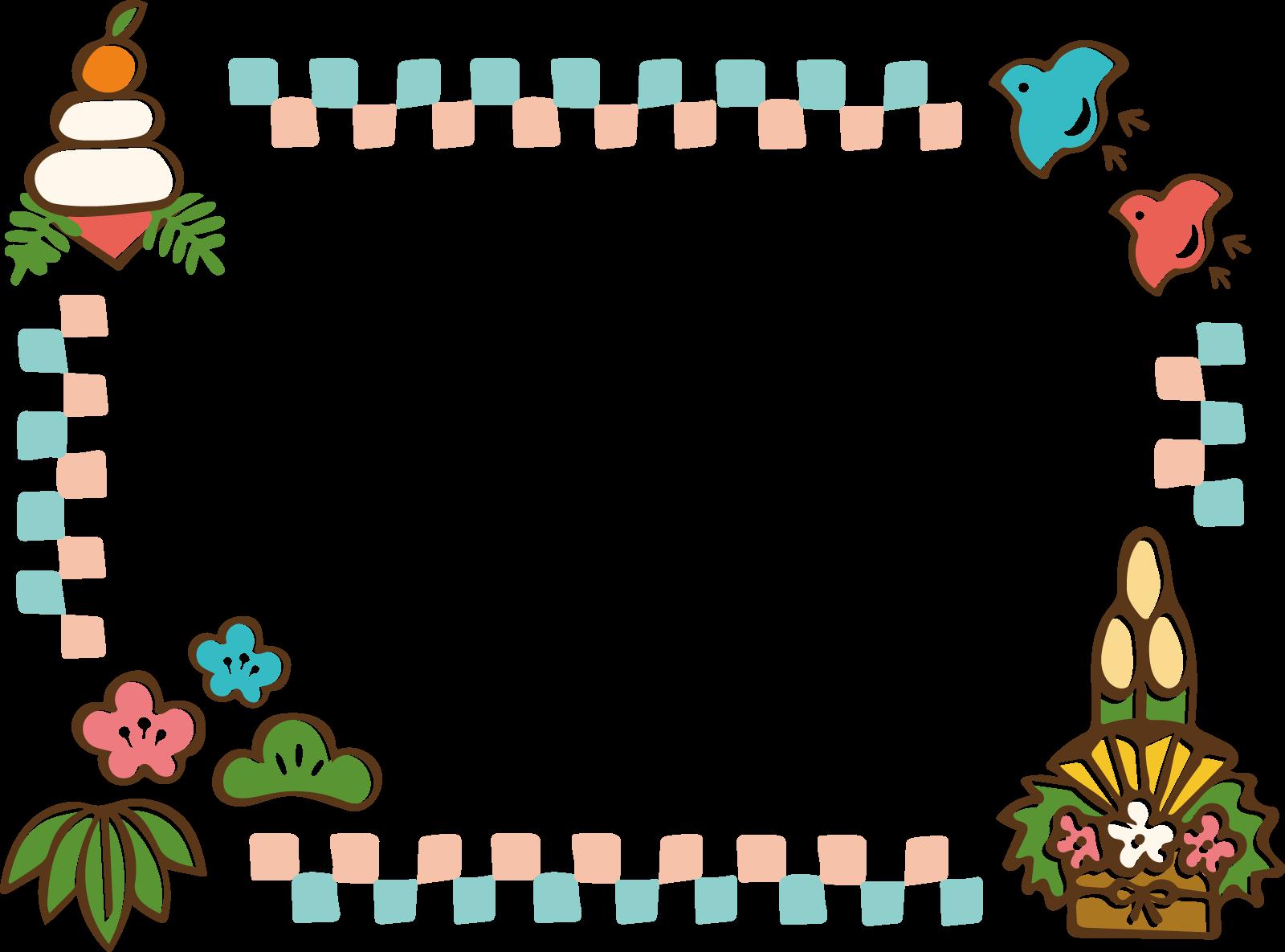 門松や鏡餅のフレーム枠背景イラスト画像素材(無料、フリー)