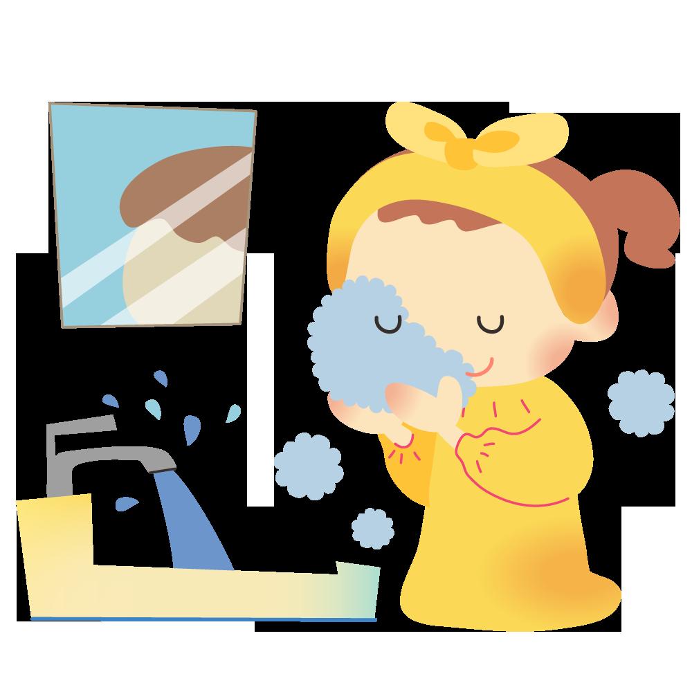洗顔するかわいいイラスト画像素材(無料、フリー)