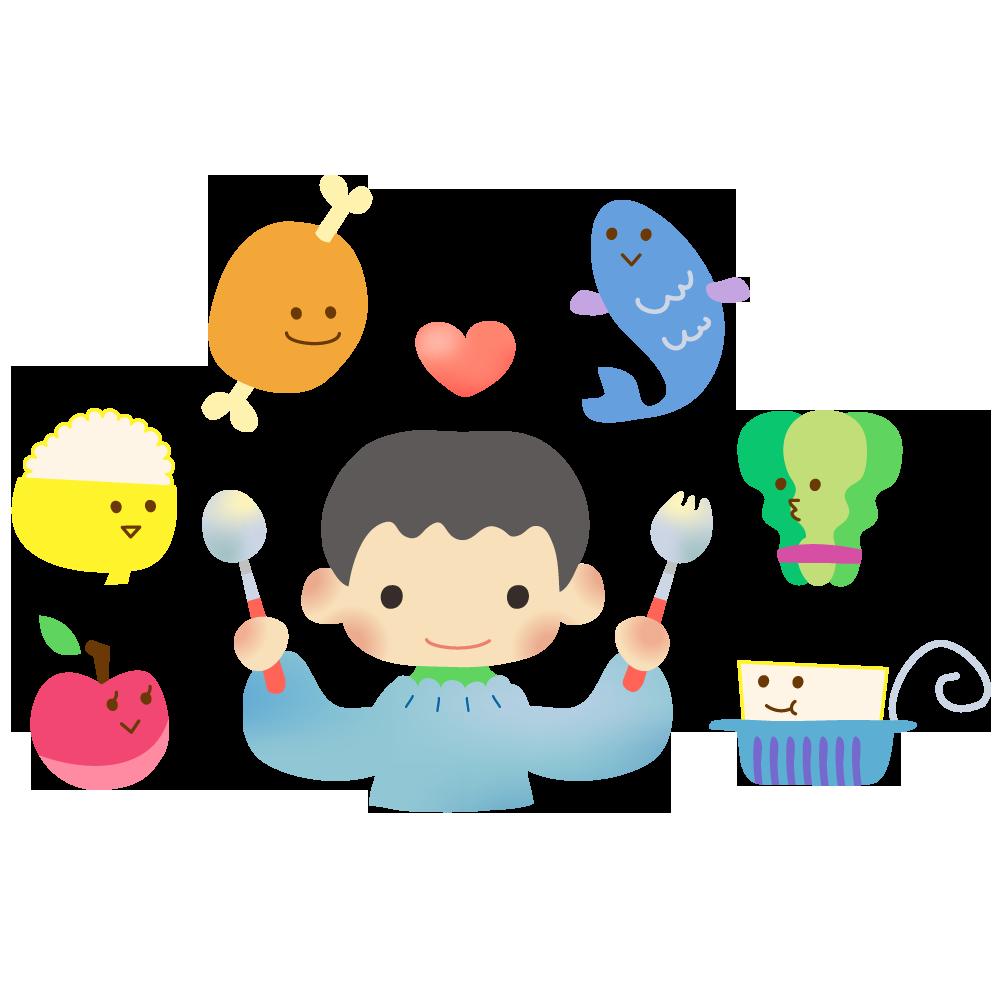 なんでも食べる子供のかわいいイラスト画像素材(無料、フリー)