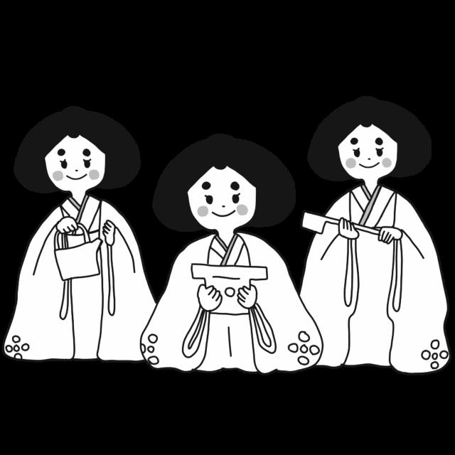 三人官女 イラスト 持ち物 白黒 モノクロ