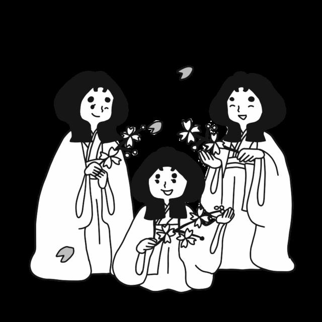 ひな祭り 三人官女 イラスト 白黒 モノクロ