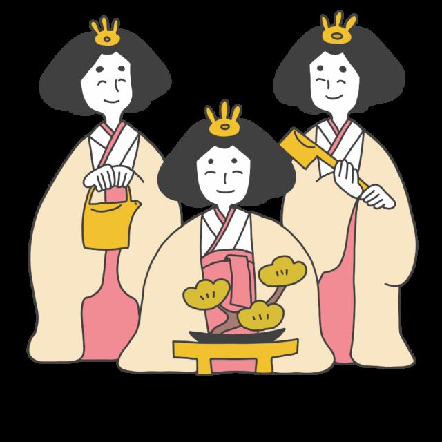 雛人形 三人官女 イラスト 無料 フリー