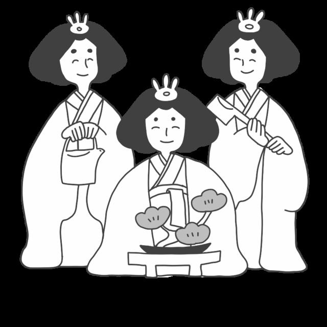 雛人形 三人官女 イラスト 白黒 モノクロ