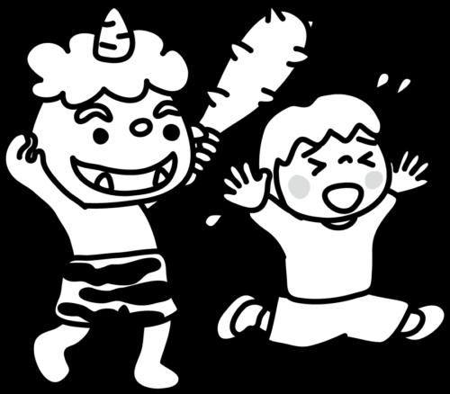保育園 鬼 イラスト 白黒 モノクロ