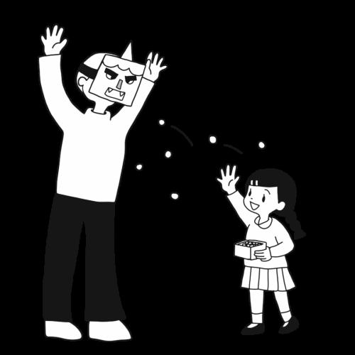 鬼役 お父さん 豆まき イラスト フリー 無料 白黒 モノクロ