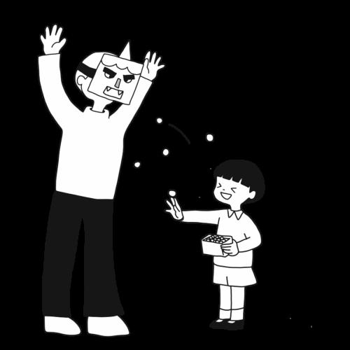 鬼 お父さん 豆まき イラスト フリー 無料 白黒 モノクロ