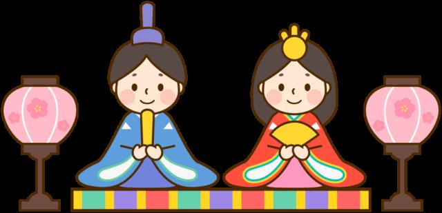 雛祭り ひな人形 かわいい イラスト フリー 無料