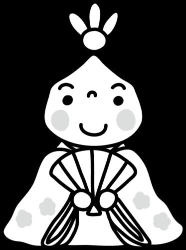 頭飾り お雛様 かわいい イラスト フリー 無料 白黒 モノクロ