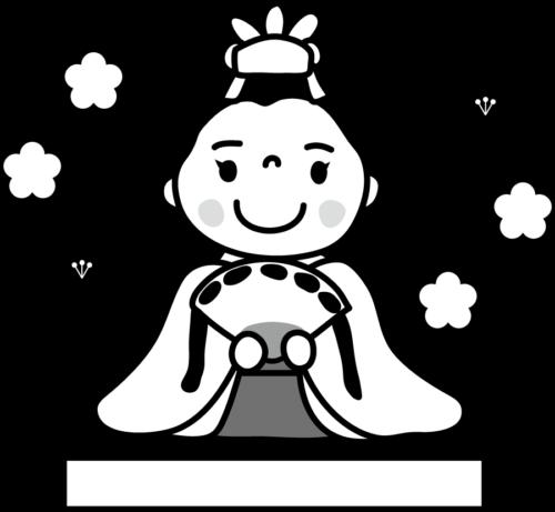 扇子 お雛様 かわいい イラスト フリー 無料 白黒 モノクロ