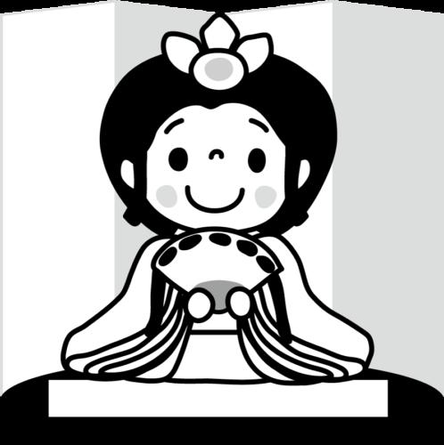 十二単 お雛様 かわいい イラスト フリー 無料 白黒 モノクロ