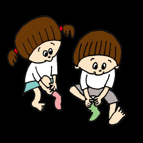 靴下 履く練習 子供 かわいい イラスト フリー 無料