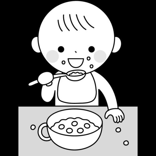 離乳食 子供 かわいい イラスト フリー 無料 白黒 モノクロ