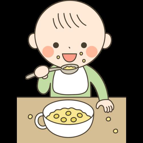 離乳食 子供 かわいい イラスト フリー 無料