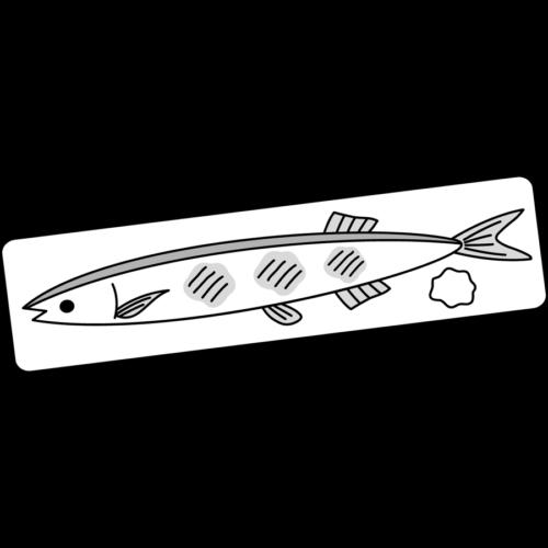 サンマ かわいい イラスト フリー 無料 白黒 モノクロ
